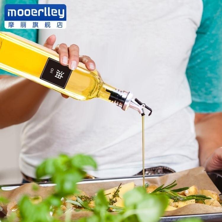 500ML玻璃油瓶廚房油壺防漏醬油醋瓶套裝油罐家用創意調味料瓶子[優品生活館]