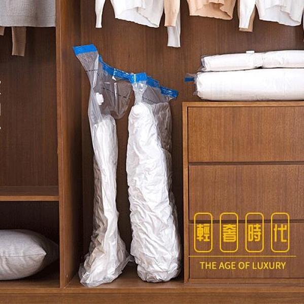 真空收納袋抽空氣壓縮袋真空袋加厚棉被衣物被子【輕奢時代】