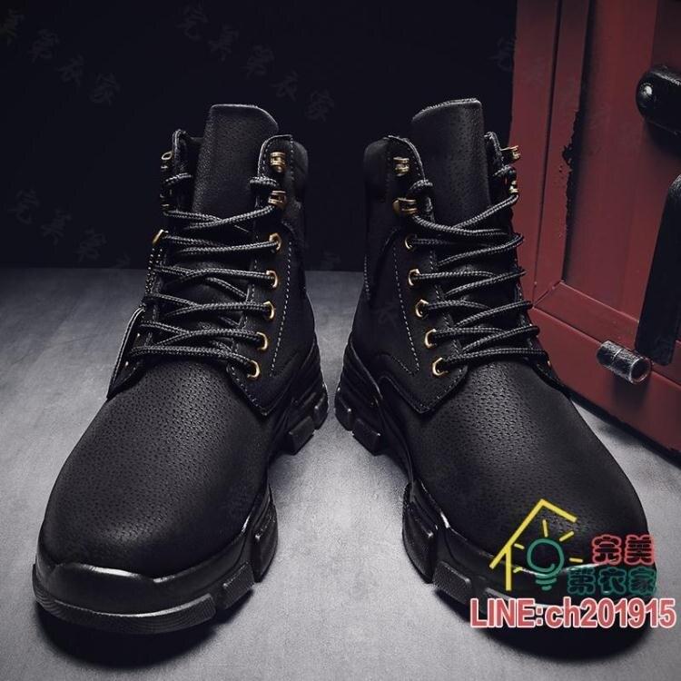 馬丁靴 秋冬季男鞋馬丁靴男靴子雪地靴高幫工裝黑色軍靴皮靴加絨保暖棉鞋-限時折扣
