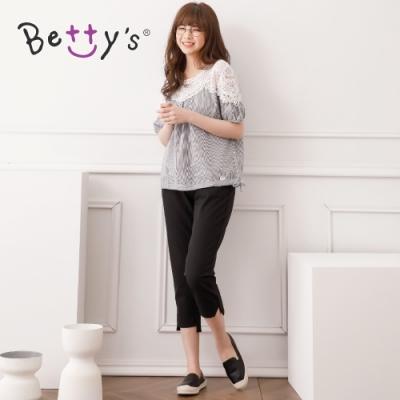 betty's貝蒂思 造型九分休閒褲(黑色)