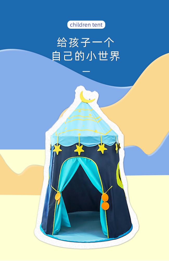 兒童帳篷 兒童遊戲帳篷室內男孩公主女孩游戲屋小房子家用寶寶玩具屋城堡床上 mks阿薩布魯