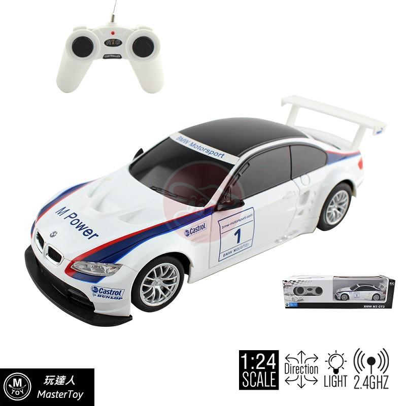 BMW M3 遙控車 1:24 公司貨 x 玩達人