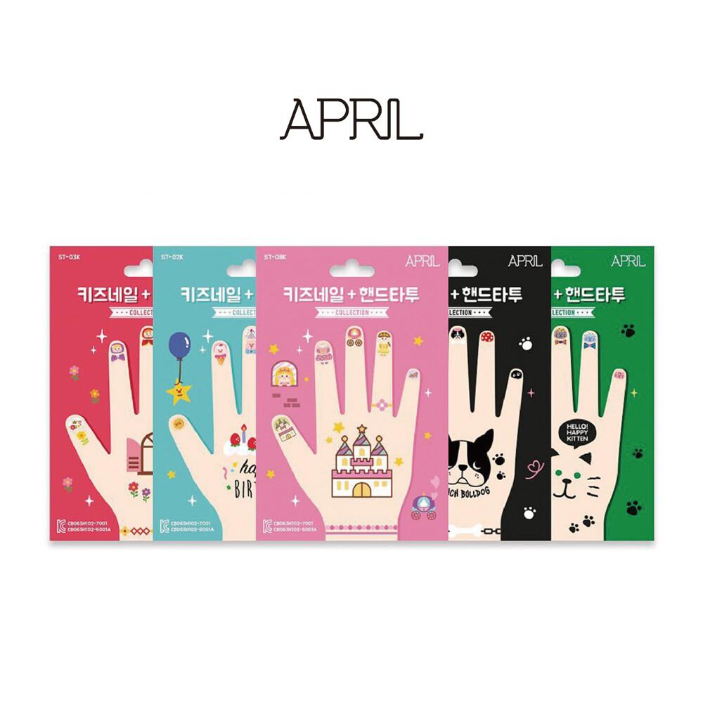 韓國april安全無毒兒童指甲貼+紋身貼紙
