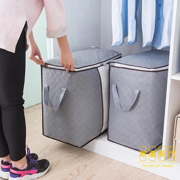 特大號收納袋棉被整理袋衣物搬家行李打包神器【輕奢時代】