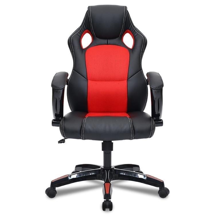 電腦椅家用辦公會議椅子電競遊戲椅賽車轉椅可躺升降旋轉 牛年新年全館免運