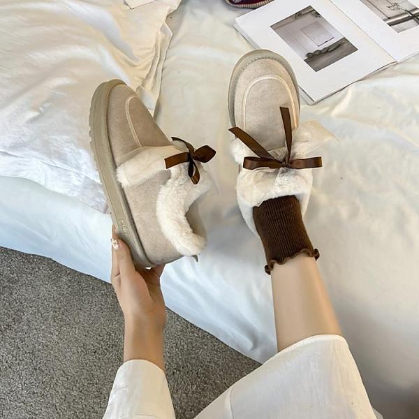 二棉鞋女冬季學生加絨加厚雪地靴短筒短靴2020年新款一腳蹬面包鞋 童趣潮品