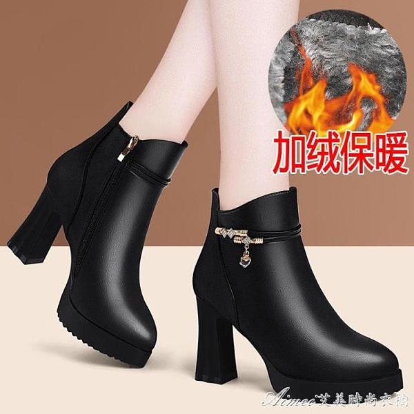 高跟靴紅綪綎粗跟馬丁靴秋冬靴子女短靴新款高跟防水臺裸靴水鉆單靴 快速出貨
