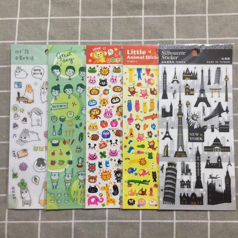 ㄇㄚˊ幾兔 麻幾兔/Miiia/小小動物貼/世界知名地標建築 貼紙 手帳貼紙