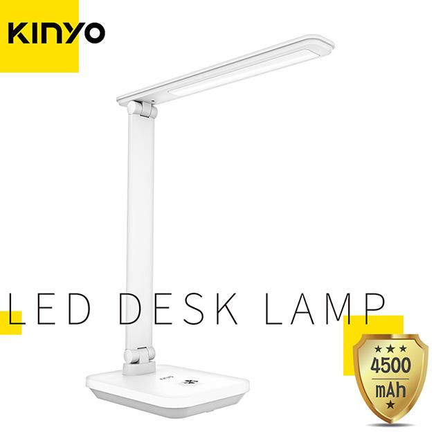 免運 KINYO 無線摺疊LED充電檯燈4500mAh PLED-4189 【2入】