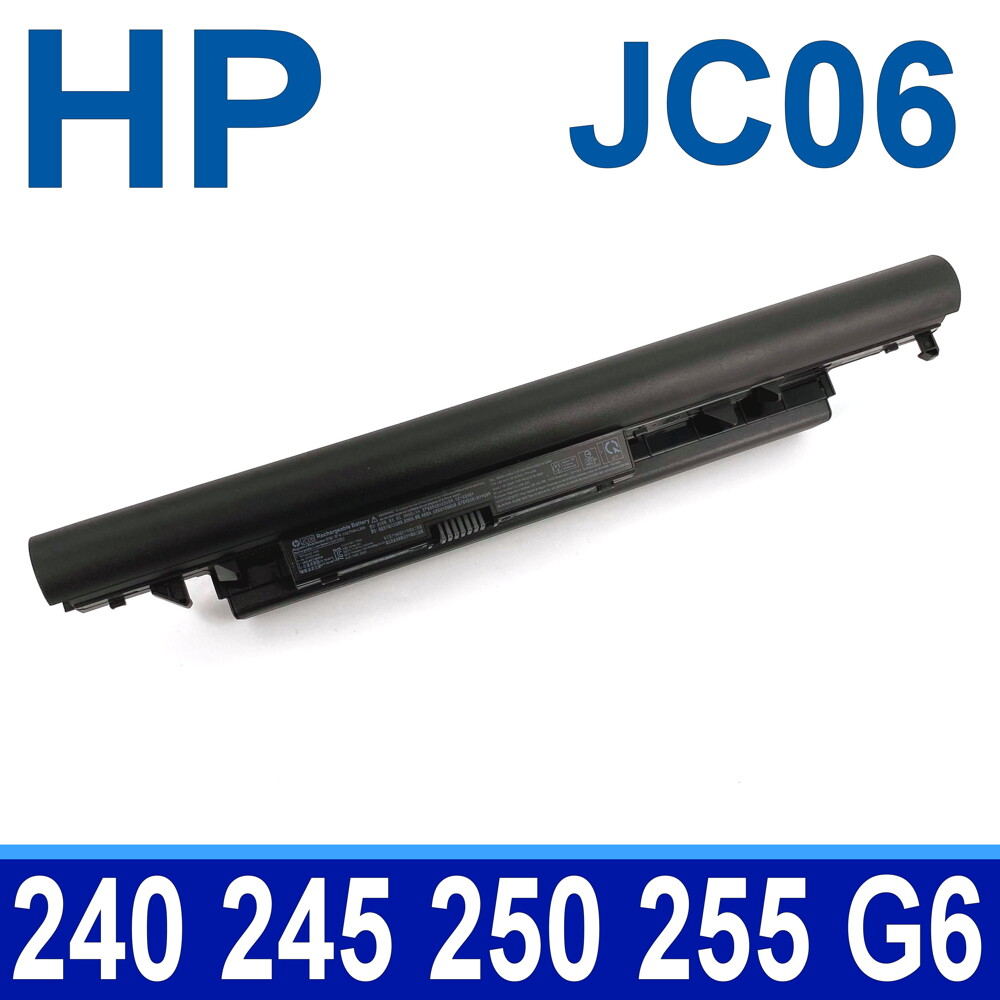 hp jc06 原廠電池 pavilion 14g-bx 14q-bu 14q-by 14q-bw