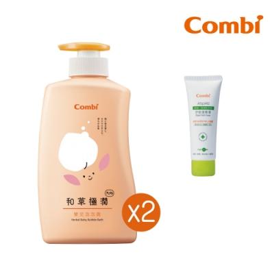 【Combi】親親寶貝呵護組 (和草極潤Plus泡泡露x2+護臀膏)