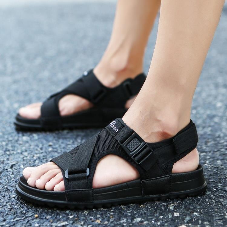 涼鞋 男鞋子夏季男士涼拖鞋青少年學生沙灘鞋潮2019新款透氣鞋【快速出貨八折下殺】