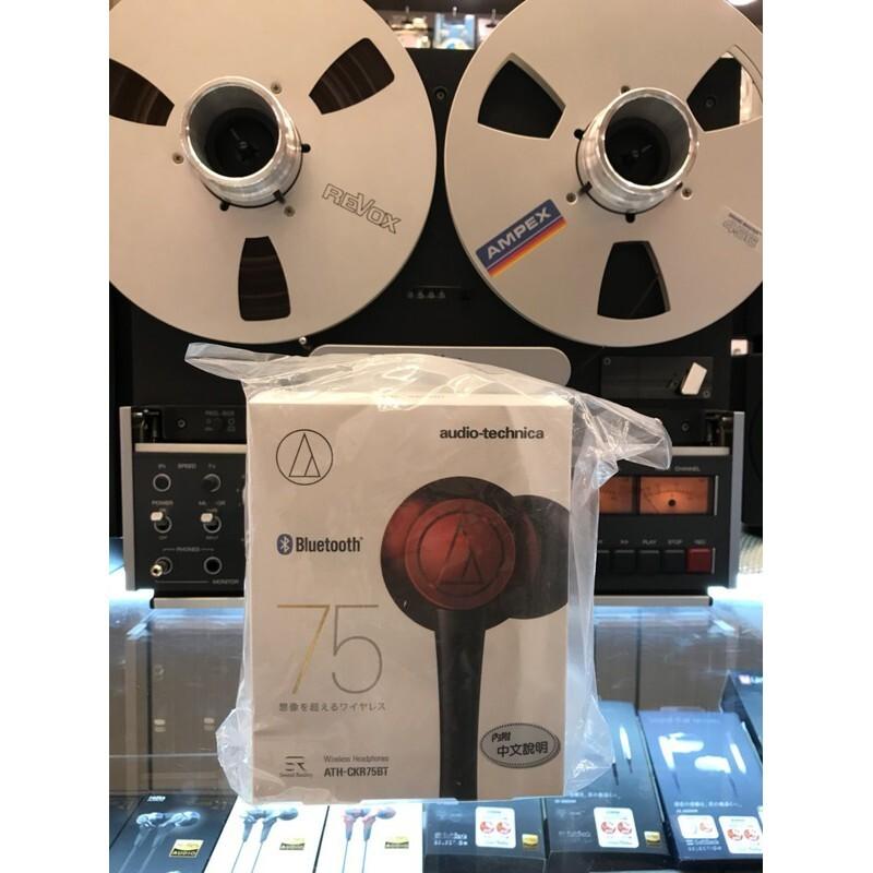東京快遞耳機館 鐵三角 ath-ckr75bt audio-technica 藍牙耳道式耳機