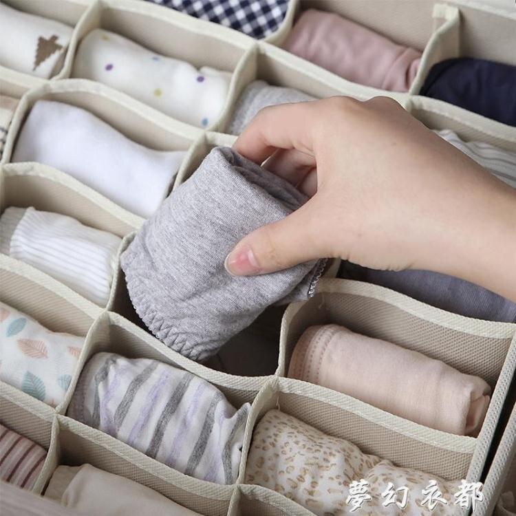 內衣內褲收納盒抽屜式分格布藝家用裝襪子放文胸衣柜儲物整理箱子[優品生活館]