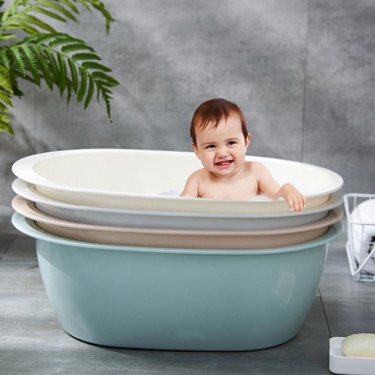 麥寶隆大號臉盆 嬰兒小號浴盆寶寶洗澡盆 塑膠盆大號加厚洗衣浴盆