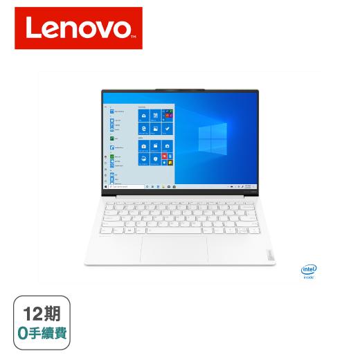 【Lenovo】Yoga Slim 7i Carbon 82EV0014TW月光白 (i5-1135G7/8G/512G PCIe/W10/QHD/13.3)