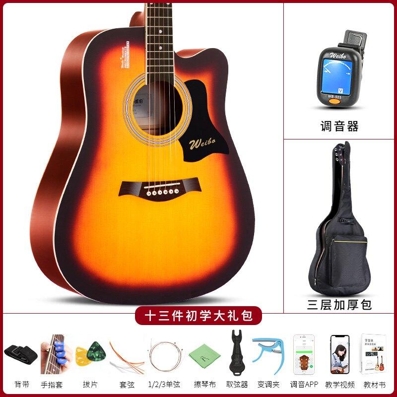 吉他 單板民謠吉他初學者學生女男新手入門練習木吉他40寸41寸樂器T【全館免運 限時鉅惠】