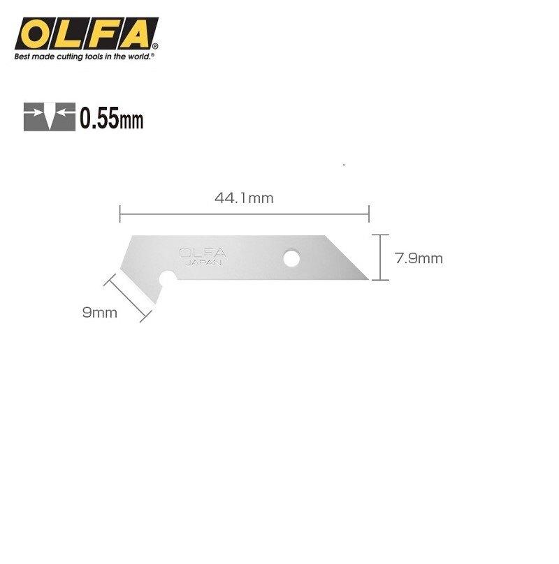 日本 OLFA 壓克力切割刀刀片 PB-450型 (日本包裝型號XB13型) (5入)