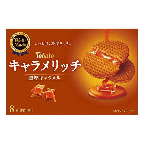 【即期下殺$49!10入組$399!】日本零食 Tohato東鳩 濃厚焦糖夾心格子餅乾(8入)