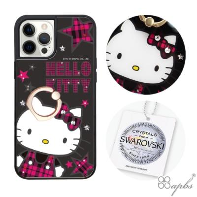 三麗鷗 Kitty iPhone 12 / 12 Pro 6.1吋施華彩鑽減震指環扣手機殼-凱蒂學院風