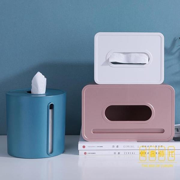 紙巾盒家用客廳抽紙盒簡約餐巾紙收納盒卷紙筒【輕奢時代】