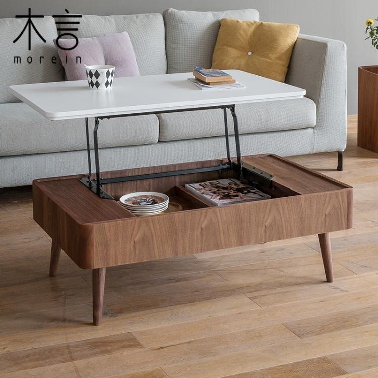 木言設計 北歐現代簡約小戶型客廳功能儲物茶幾升降茶幾餐桌兩用