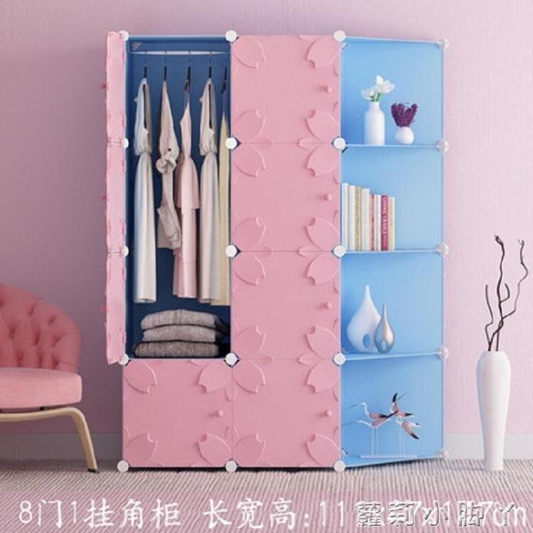 【限時85折!】衣櫃簡易實木板式簡約現代經濟型組裝臥室省空間塑膠收納櫥推拉門