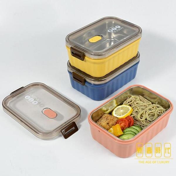 便當盒簡約飯盒上班族日式輕便泡面帶蓋不銹鋼餐盒【輕奢時代】