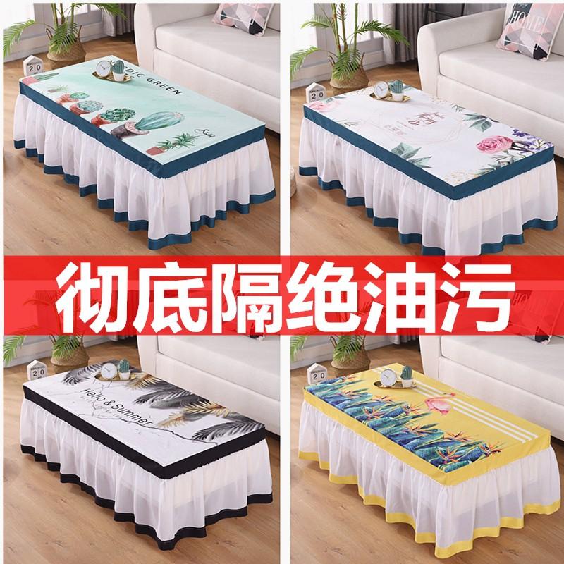 24h發貨 茶幾桌布 防水客廳餐桌布罩套 蓋布布藝墊長方形全包蕾絲防油網紅子