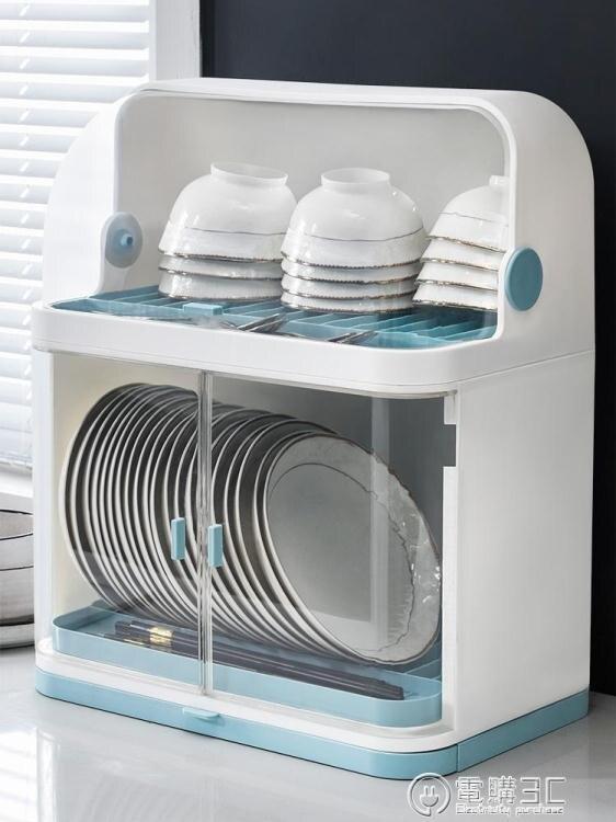 碗架廚房碗架碗筷收納盒帶蓋放餐具裝碗箱碟盤瀝水置物架塑料碗櫃家用[優品生活館]