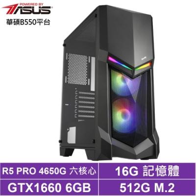 華碩B550平台[幻龍刺客]R5六核GTX1660獨顯電玩機