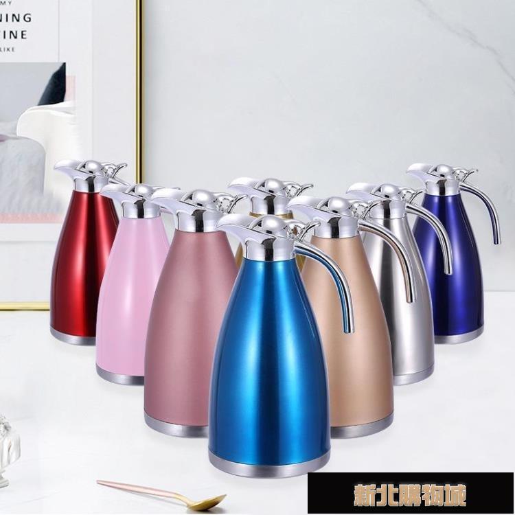 保溫壺不銹鋼保溫壺大容量咖啡壺家用歐式雙層真空保溫水壺禮品訂製logo [新年免運]