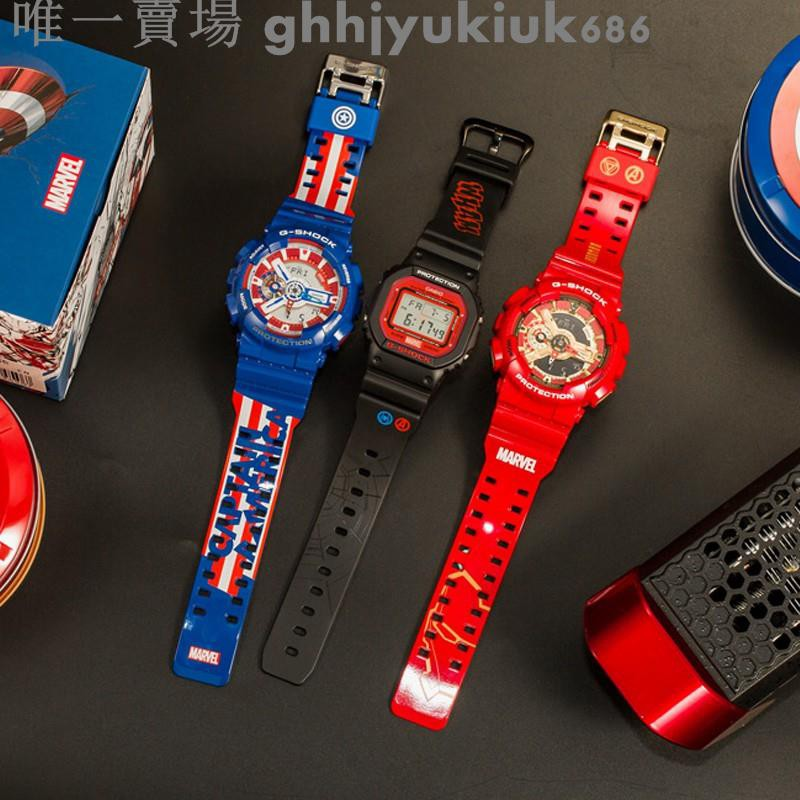 海外代購 CASIO卡西歐 G-SHOCK GA-110 手錶運動防水錶 漫威系列 送禮佳品限時促銷款*