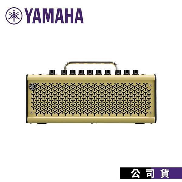 【南紡購物中心】YAMAHA THR10II 多功能桌上音箱 木吉他音箱 BASS音箱 電吉他音箱