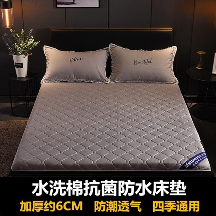 床墊 床墊軟墊床褥雙人家用褥子租房專用加厚海綿墊子單人學生宿舍墊被 家家百貨