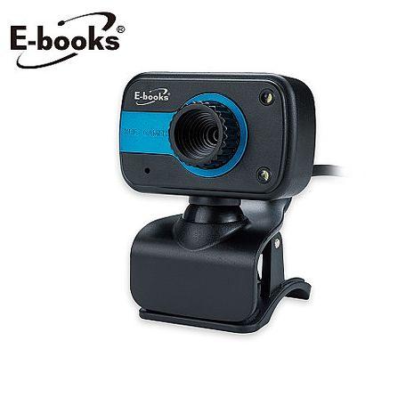 E-books W11 網路高畫質LED補光攝影機【APP搶購】