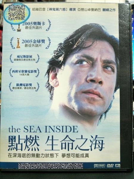 挖寶二手片-P71-001-正版DVD-電影【點燃生命之海/The Sea Inside】-影展片(直購價)碟片無封面