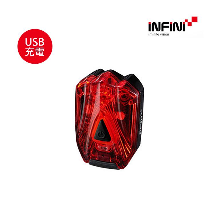 INFINI 自行車尾燈I-260R / 城市綠洲(單車燈、LED自行車燈、車前燈、車尾燈、腳踏車燈)