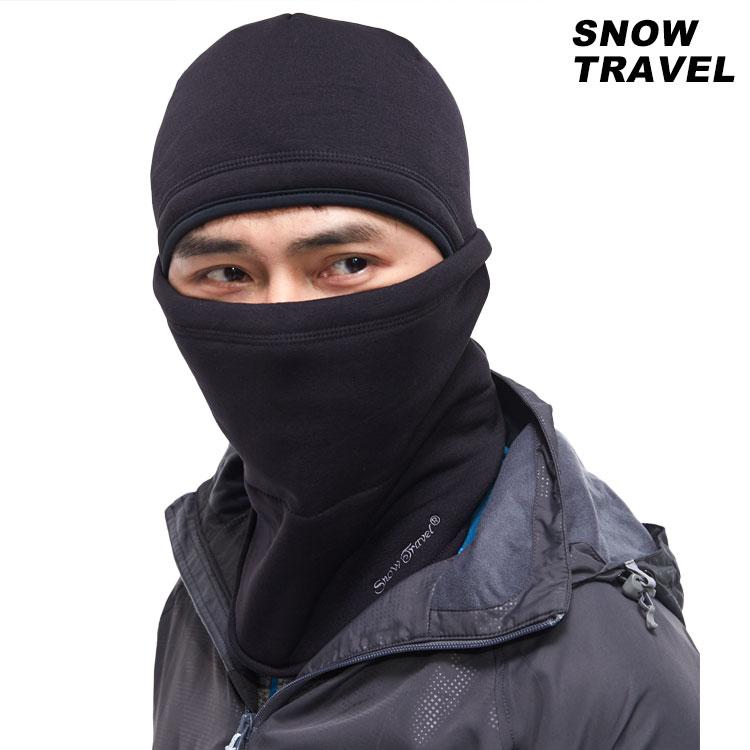 Snow Travel 三用保暖帽 AR-70 / 城市綠洲 (毛帽、保暖帽、遮耳帽、雪之旅)