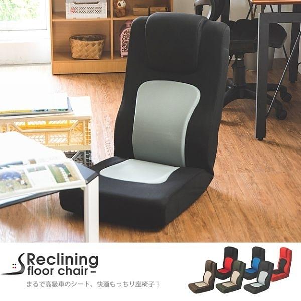 和室椅 椅墊 沙發【M0051】布里安無段式賽車式和室椅(六色) 收納專科