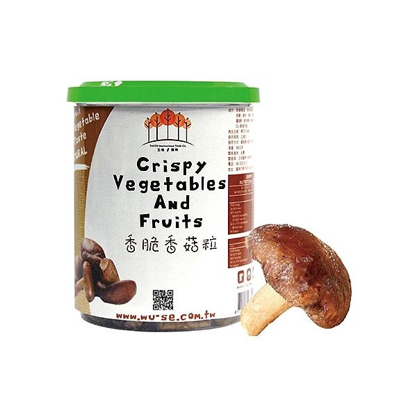 五桔 香脆香菇粒(90g)【小三美日】