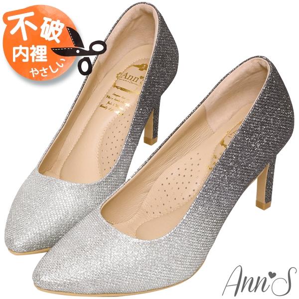 Ann'S無比氣勢2.0-軟質漸層亮片尖頭高跟鞋8cm-銀