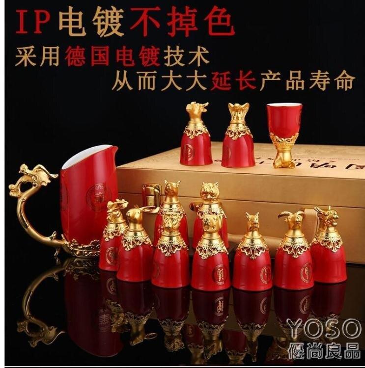 清酒酒具 十二生肖白酒杯套裝家用分酒器陶瓷清酒壺12只高檔中式仿古酒具盅