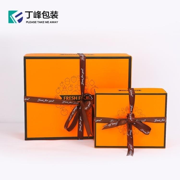 包裝盒 高檔通用水果5-10斤橙色大禮盒鮮果盒