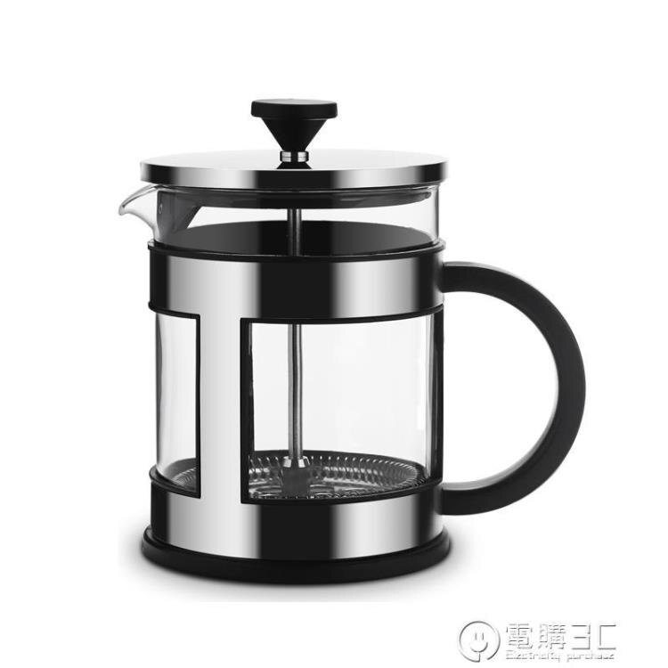 法壓壺手沖咖啡壺套裝家用打奶泡玻璃泡茶壺過濾杯沖茶器咖啡器具[優品生活館]