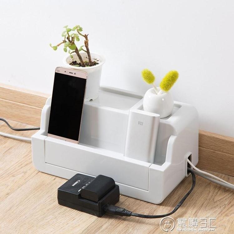 插座電線收納盒電源線整理盒子 桌面插排理線器固定理線盒[優品生活館]