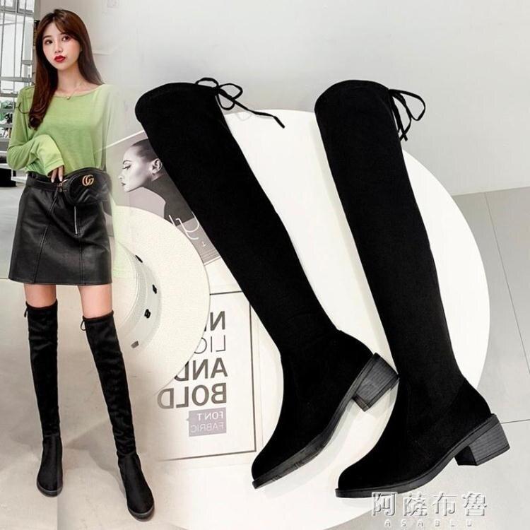 長靴 長靴女過膝秋季新款中跟網紅瘦瘦靴高跟粗跟高筒靴彈力女靴子 --免運-新年好禮-8折起!!!