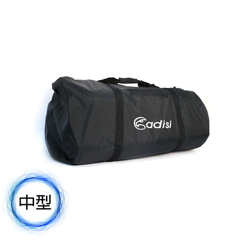 ADISI 露營用裝備袋AS19025【中型】