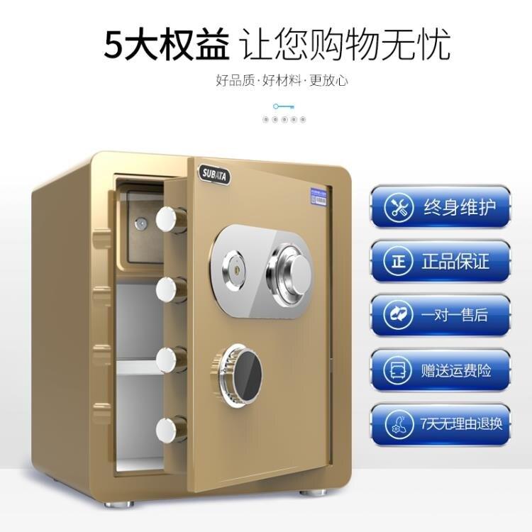 保險箱機械鎖保險櫃家用老式小型防盜隱形小保險櫃鑰匙款機械保險櫃 新年牛年大吉全館免運