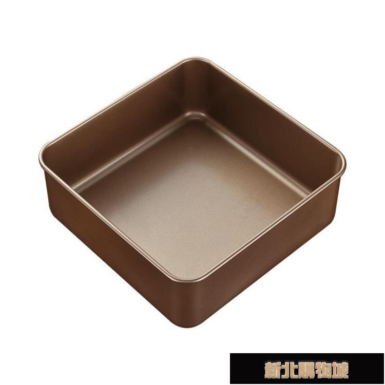 烤肉烤盤古早味蛋糕模具水浴烤盤加高加深6-8-9寸烘焙工具烤箱家用正方形 [新年免運]